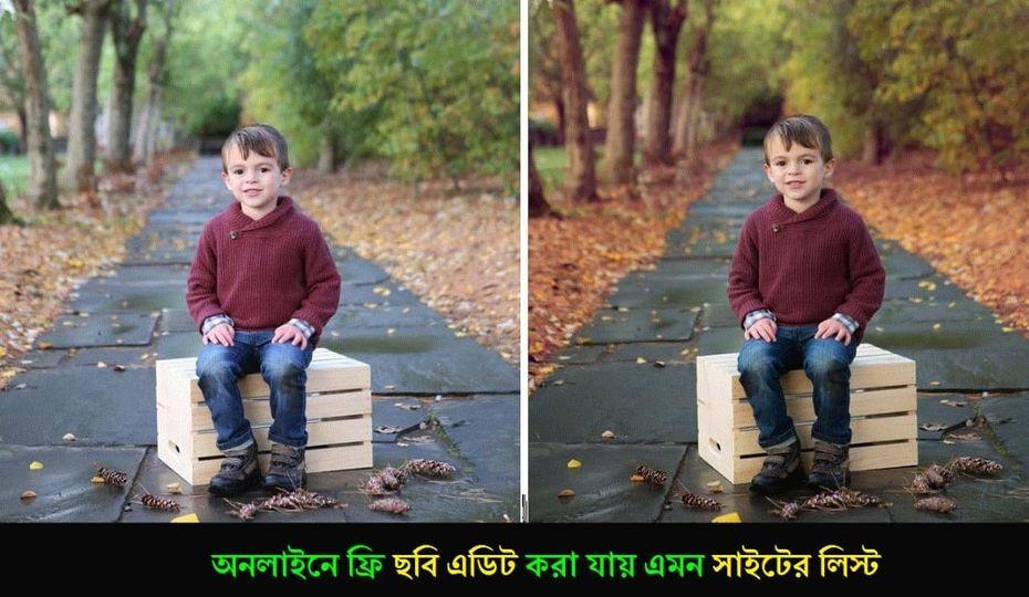 free photo edit bangla